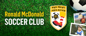 Ronald McDonald Soccer Club