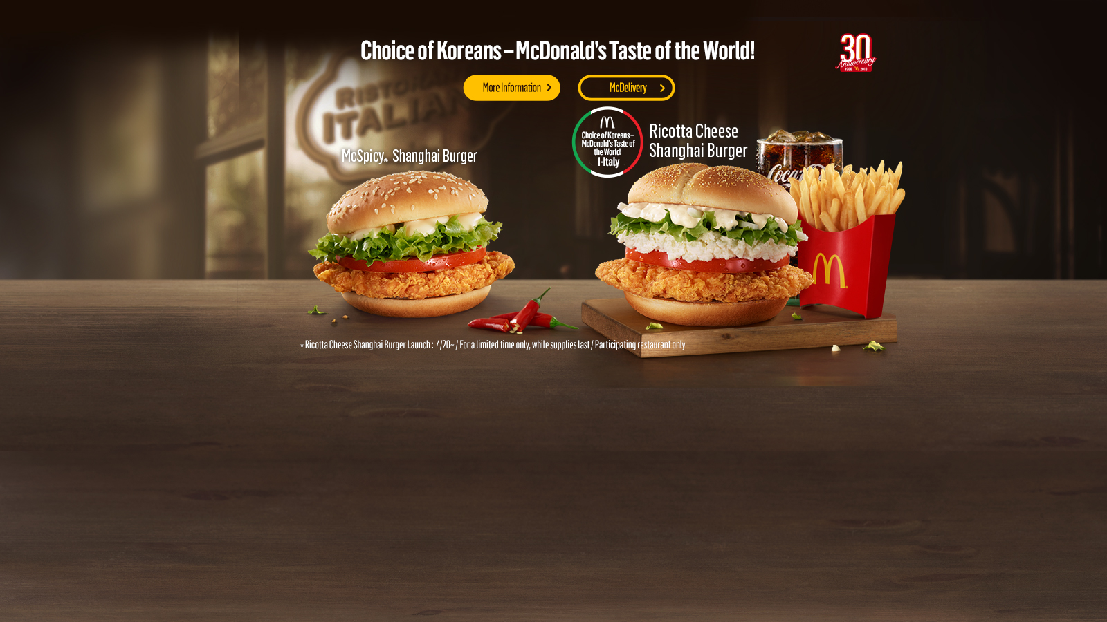 Choice of Koreans – McDonald's Taste of the World! Ricotta Cheese Shanghai Burger