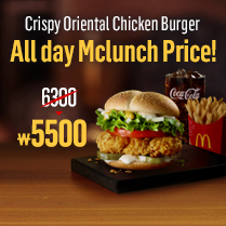 10/16(Mon) ~ 10/25(Wed)<br>All day Mclunch Price!